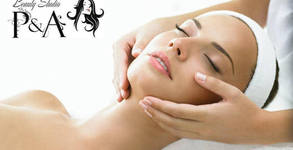 Класическо почистване и масаж на лице
