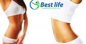 Пакет от 10 комбинирани отслабващи и оздравителни процедури на цяло тяло