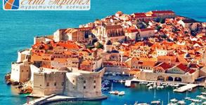 Великденска екскурзия до Дубровник, Будва и Котор! 3 нощувки със закуски и вечери, плюс транспорт