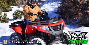 2 часа ATV тур за четирима до Роженските поляни или връх Мечи чал, плюс обяд
