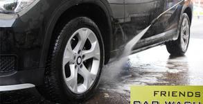 Комплексно почистване на лек автомобил и нанасяне на защитна вакса, или Почистване и полиране с 3 пасти на 1 или 2 фара и стопа