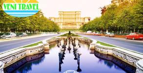 Еднодневна екскурзия до Букурещ и Манастира Снагов на 24 Март