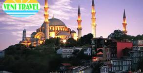 През Март на шопинг в Турция! Еднодневна екскурзия до Одрин