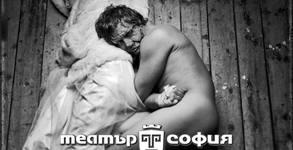 """Калин Врачански в """"Парижката Света Богородица"""" - на 28 Януари"""