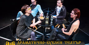 """Постановката """"Живот в три версии"""" от Ясмина Реза - на 21 Февруари"""