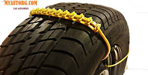 Комплект вериги за 2 гуми, за многократна употреба и с универсален размер