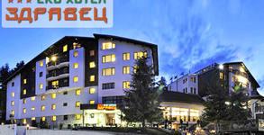 Почивка за двама в Родопите, край Пловдив! 1 или 2 нощувки със закуски и вечери, плюс релакс зона