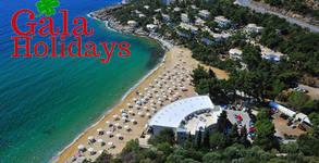 За 24 Май в Кавала! 3 нощувки на база Ultra All Inclusive в Tosca beach****