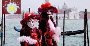 Екскурзия до Венеция през Февруари! 2 нощувки със закуски и транспорт