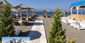 Ранни записвания за почивка на Адриатика! 8 нощувки със закуски и вечери в Улцин, Черна гора, плюс транспорт