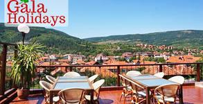 Отбележете 8 Март в Сърбия! Празнична вечеря в хотел Happy*** в Димитровград с жива музика, плюс транспорт