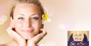 Ултразвуково почистване на лице, плюс дарсонвал и лифтинг масаж