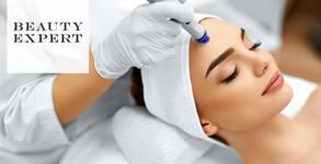 Микродермабразио на лице, плюс хидратираща лифтинг терапия или мануално почистване