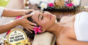 Балийски масаж на цяло тяло, плюс ползване на SKY SPA център