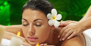 Релаксиращ масаж на гръб със затоплени етерични масла, плюс парафинова терапия за ръце