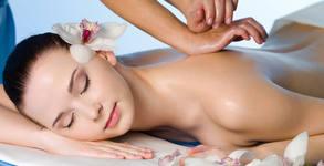 Масаж и маска на лице, шия и деколте, или релаксиращ арома масаж на цяло тяло