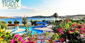 Ранни записвания за почивка в Бодрум! 7 нощувки на база All Inclusive в хотел Parkim Ayaz 4*+