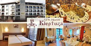 SPA релакс във Велинград през Февруари! 2 нощувки със закуски и вечери