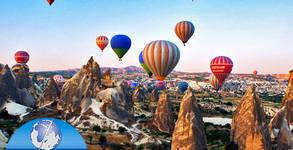 Екскурзия из Анадола! Вижте Анкара, Кападокия, Коня и Бурса с 5 нощувки със закуски и транспорт