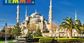 Екскурзия до Истанбул за Фестивала на лалето! Нощувка със закуска и транспорт