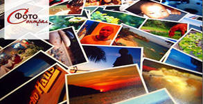 Отпечатване на 50 снимки с размер по избор