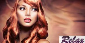 Колагенова терапия за коса с ултразвукова инфраред преса, постригване и стилизиране с преса или плитка