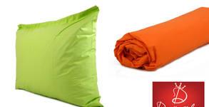 Калъфки за възглавници или комплект с долен чаршаф по избор