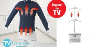 Иновативен уред за сушене и гладене на ризи и блузи CLEANmaxx 2 в 1
