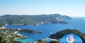 Ранни записвания за екскурзия до остров Корфу! 3 нощувки със закуски и вечери, плюс транспорт