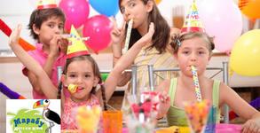 2 часа детски рожден ден за 10 деца до 12г - с меню, игри, украса и аниматор