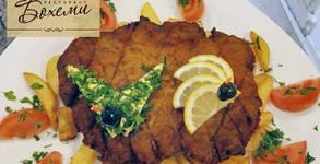 Салата и основно ястие, по избор - без или със десерт
