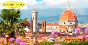 Екскурзия до Венеция и Флоренция! 4 нощувки със закуски, плюс транспорт и посещение на Пиза, Сиена и Болоня