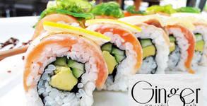 Суши сет по избор - с 32 или 52 хапки