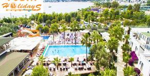 Майски празници в Бодрум! 7 нощувки на база All Inclusive в Хотел Anadolu Bodrum Beach 4*