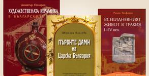 1 енциклопедия по избор или комплект от 3 книги
