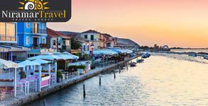 Екскурзия до Лефкада през Май! 3 нощувки със закуски и вечери, плюс транспорт и възможност за круиз до Йонийските острови