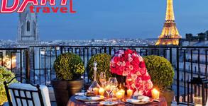 Потопи се в магията на Париж! 3 нощувки със закуски, плюс самолетен транспорт