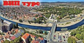 През Март в Сърбия! Екскурзия до Ниш, Пирот и Суковски манастир с нощувка със закуска, плюс транспорт
