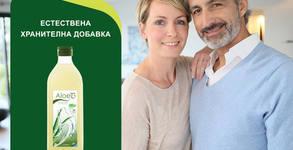 1 литър натурален гел от Алое Вера със стевия