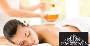 Кавитация, антицелулитен масаж, детоксикиращ масаж на гръб или Тай масаж на цяло тяло