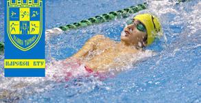 4 тренировки по плуване за дете, в група с треньор