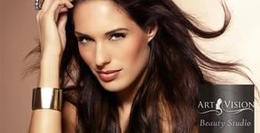 Бързо действаща терапия за коса по избор и оформяне със сешоар - без или със подстригване