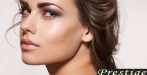 Класически ръчен масаж на лице, плюс пилинг и перелена маска