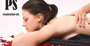 Лечебен масаж на гръб, плюс ултразвук или електростимулация