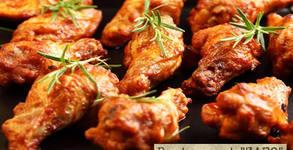 1кг хрупкави пилешки крилца със соев сос