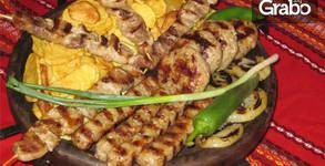 Апетитна скара в Бачково! Месно плато с кебапчета, кюфтета и свински шишчета, плюс пресни пържени картофи
