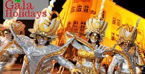 Посети карнавалите в Струмица и Ксанти! Нощувка със закуска и празнична вечеря, плюс транспорт и посещение на Рупите