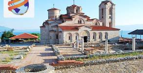 За 3 Март в Македония! Екскурзия до Охрид, Скопие и Струга с 2 нощувки със закуски и вечери, едната празнична, плюс транспорт
