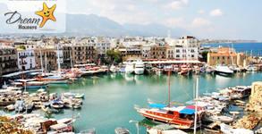 Гергьовден в Кипър! 3 нощувки със закуски, плюс самолетен билет