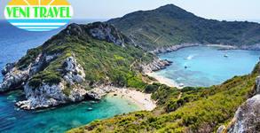 Великденска екскурзия до остров Корфу! 3 нощувки със закуски и транспорт